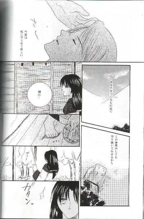 Mikansei no Melody 40