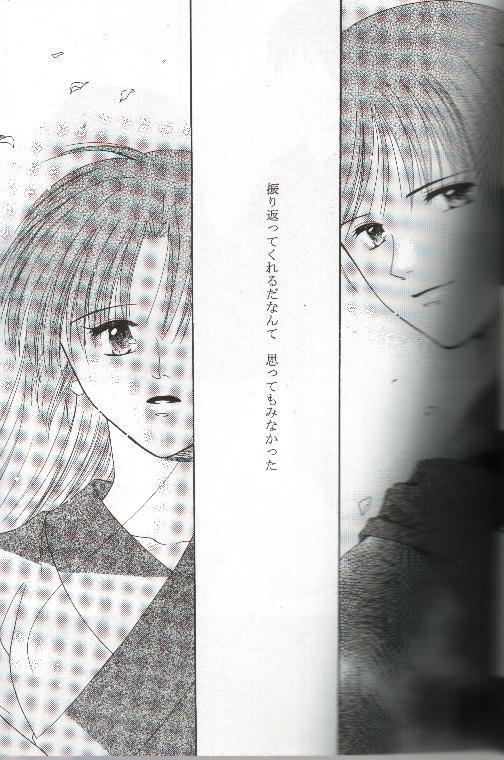 Mikansei no Melody 4
