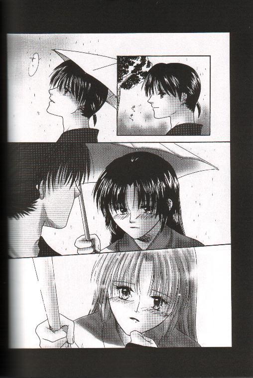 Mikansei no Melody 50