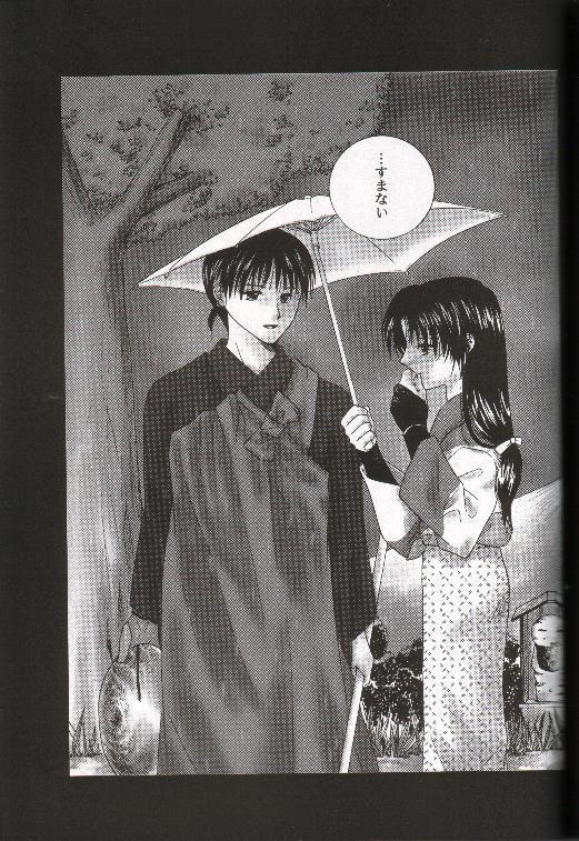 Mikansei no Melody 51