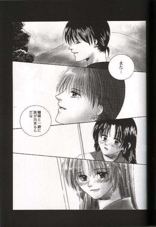 Mikansei no Melody 53
