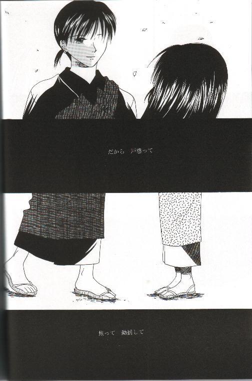 Mikansei no Melody 5