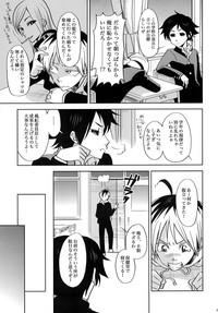 Rei Kyori Ryouiki 6