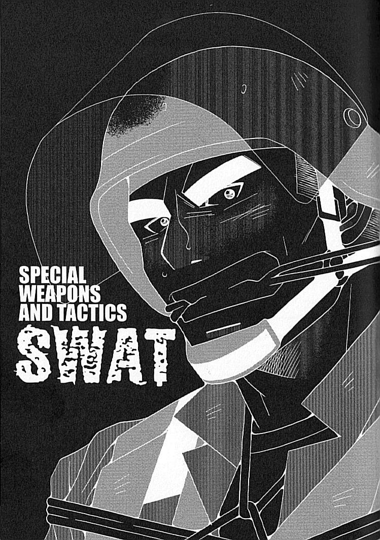Swat - Kazuhide Ichikawa 0
