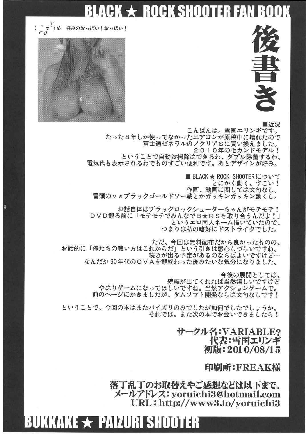 Bukkake★Paizuri Shooter 16