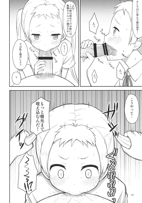 Chuu oo Sei ni Dekosha Shitai 6