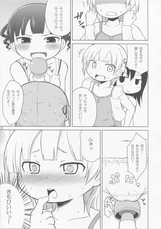 - Omorashi ha Sou Kiiroi Tsuyoi 11