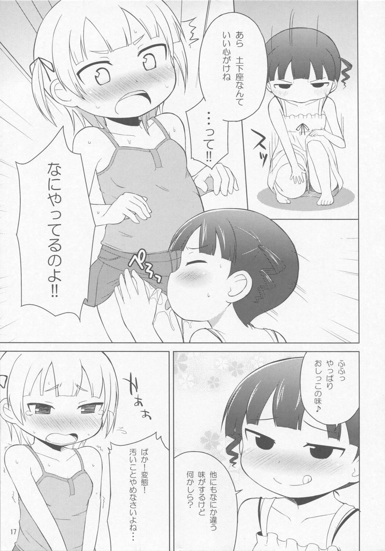 - Omorashi ha Sou Kiiroi Tsuyoi 15