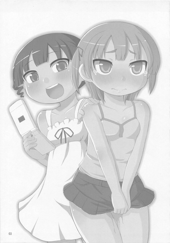 - Omorashi ha Sou Kiiroi Tsuyoi 1