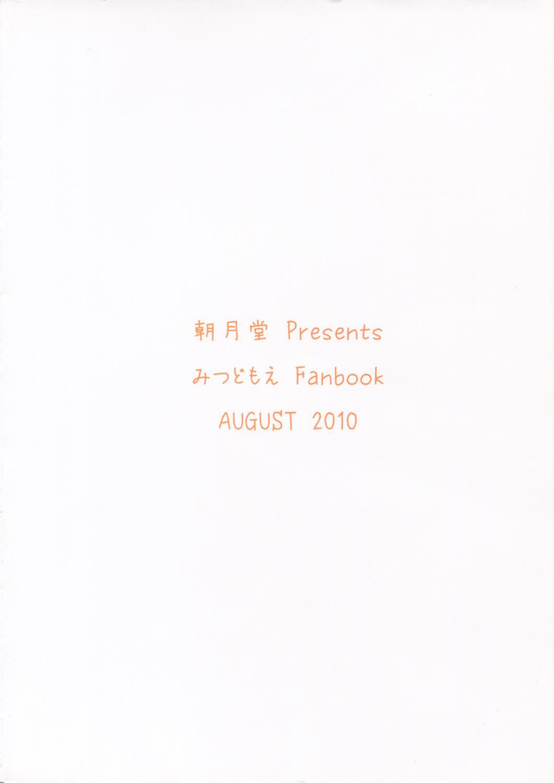 - Omorashi ha Sou Kiiroi Tsuyoi 21
