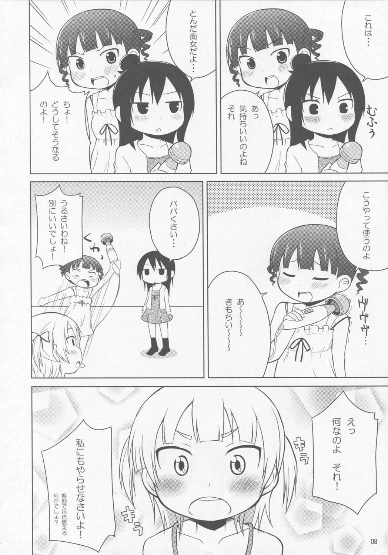 - Omorashi ha Sou Kiiroi Tsuyoi 6