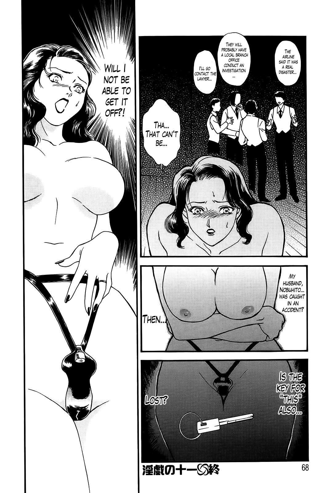 Hungry Wife Ch.1-2 17