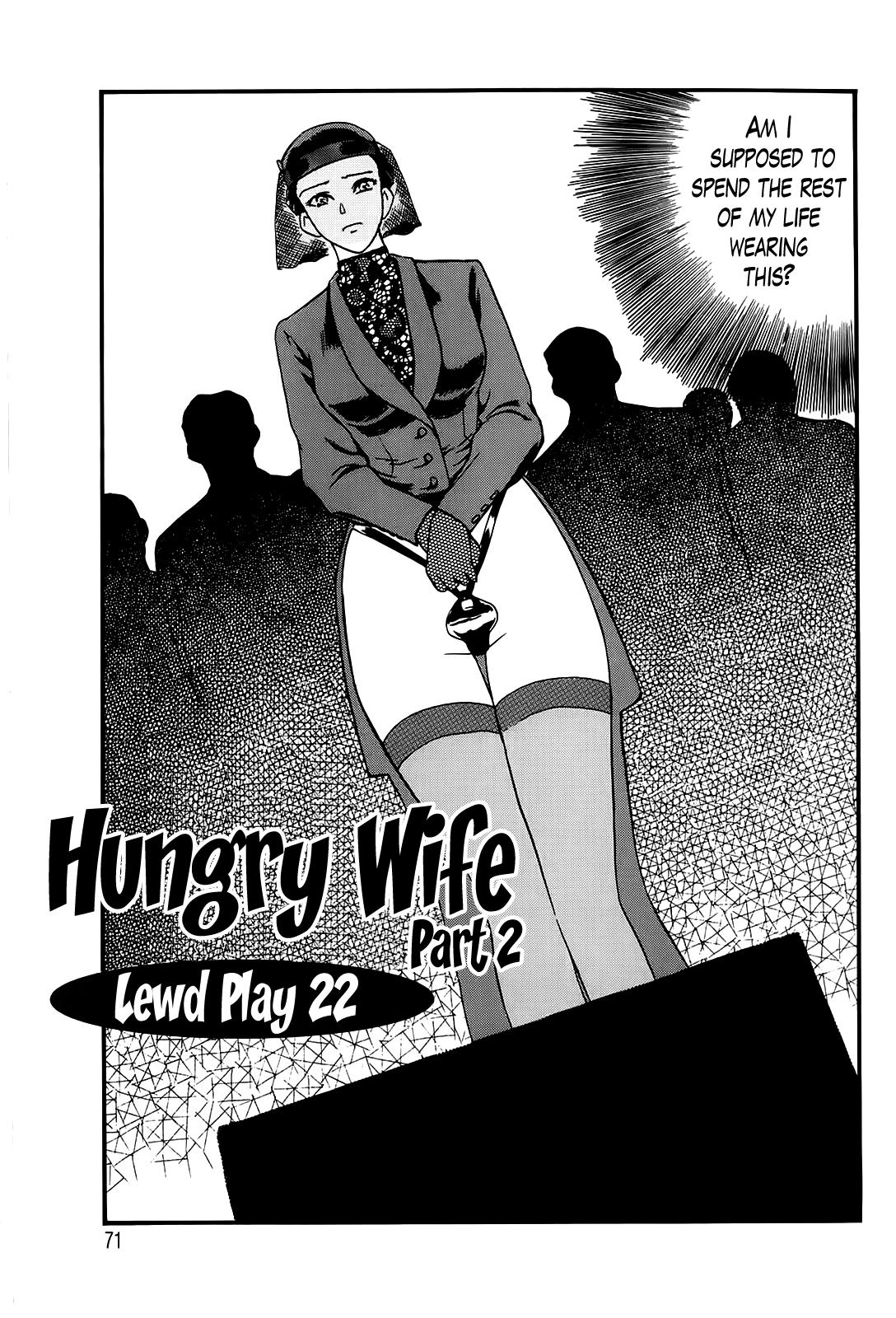 Hungry Wife Ch.1-2 20