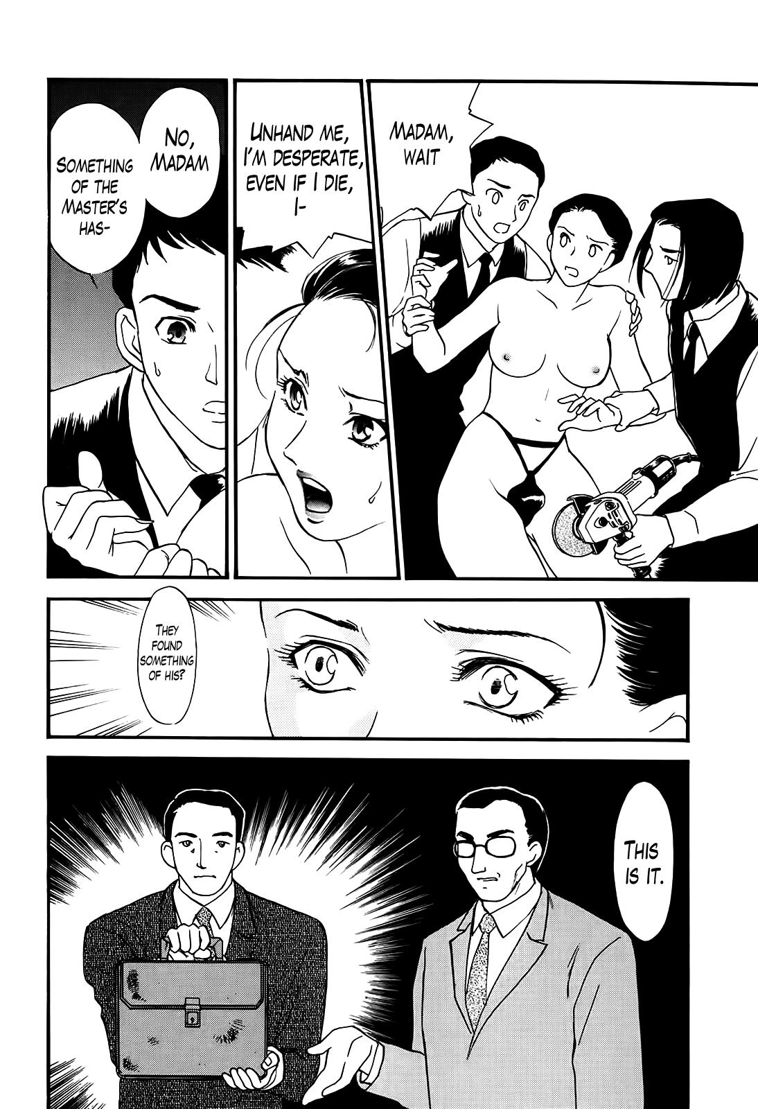 Hungry Wife Ch.1-2 25