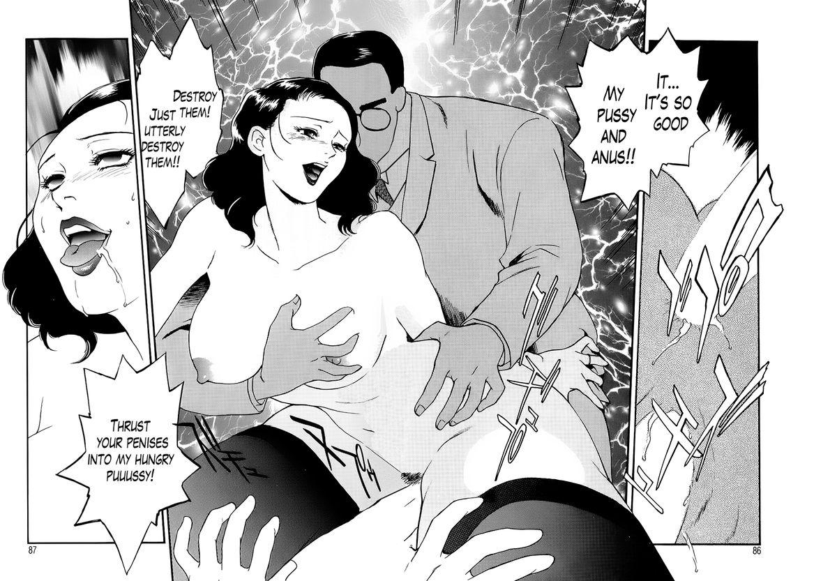 Hungry Wife Ch.1-2 36