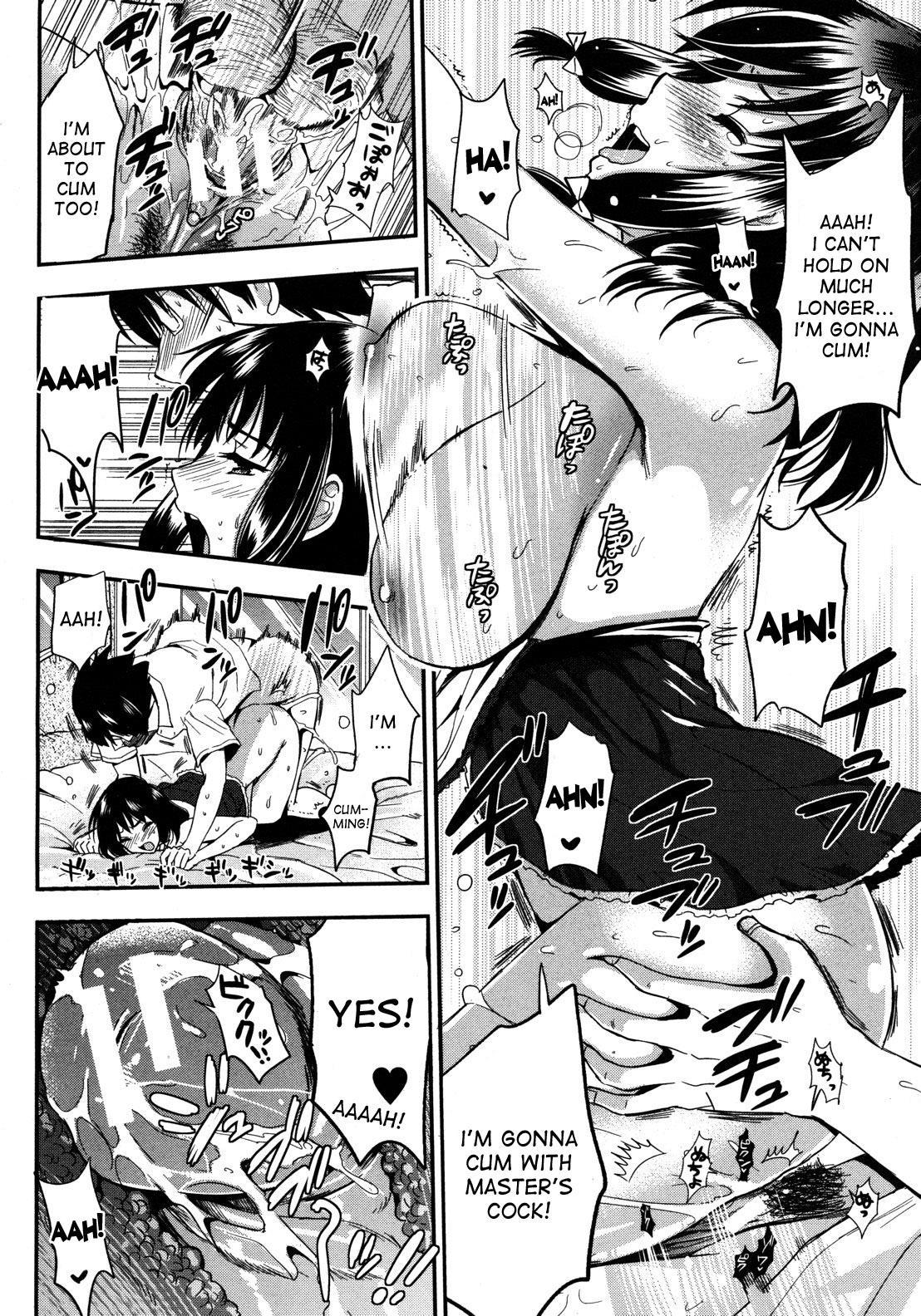 Gakuen Seikatsu 142