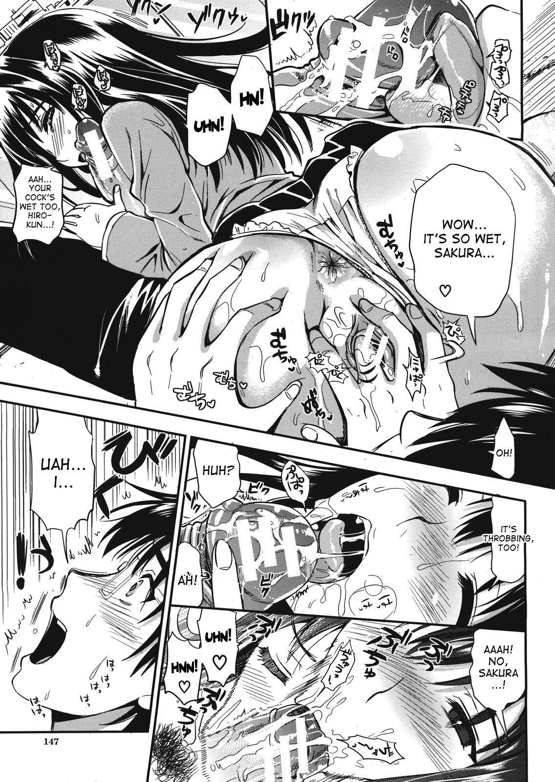 Gakuen Seikatsu 177