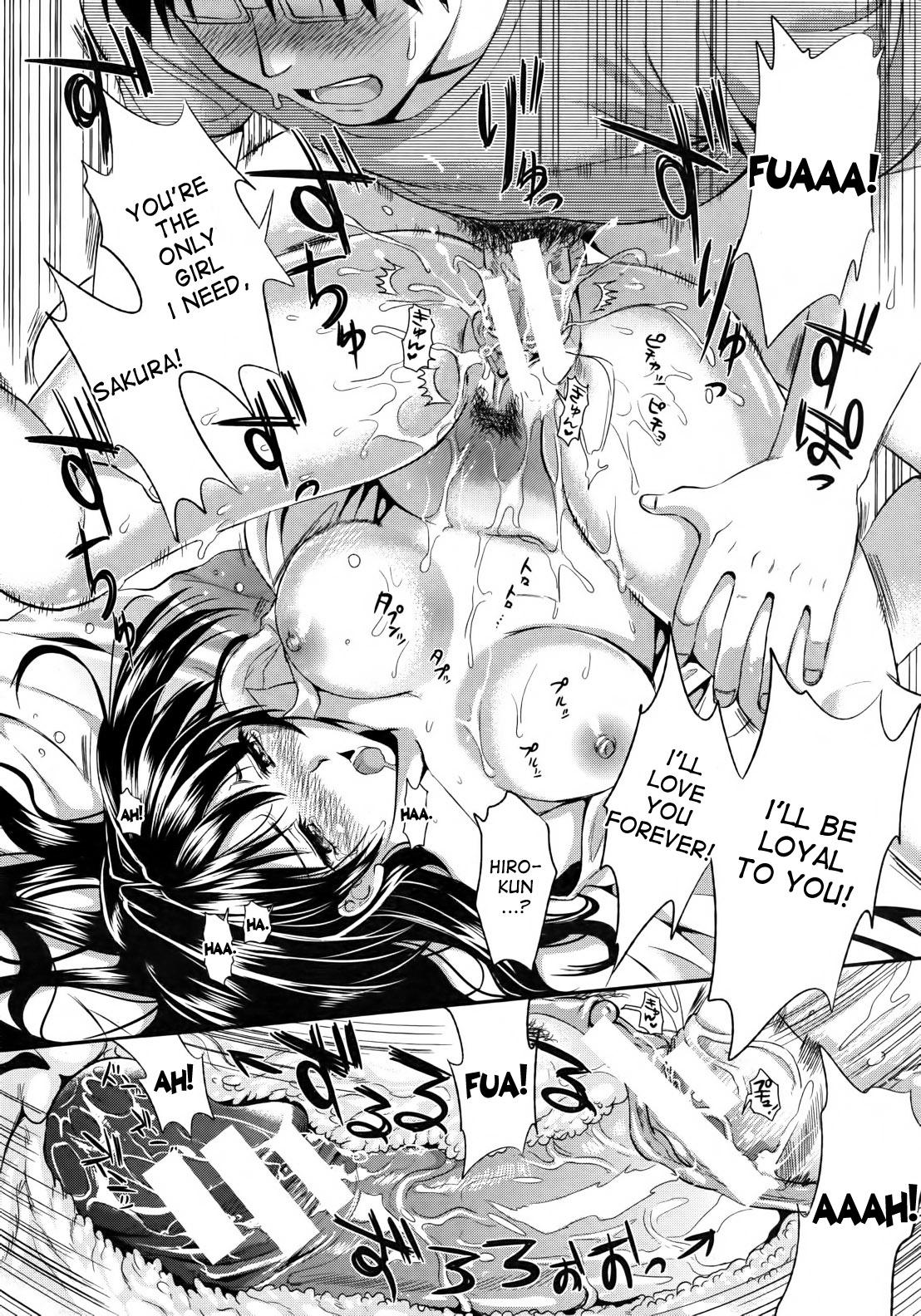 Gakuen Seikatsu 31
