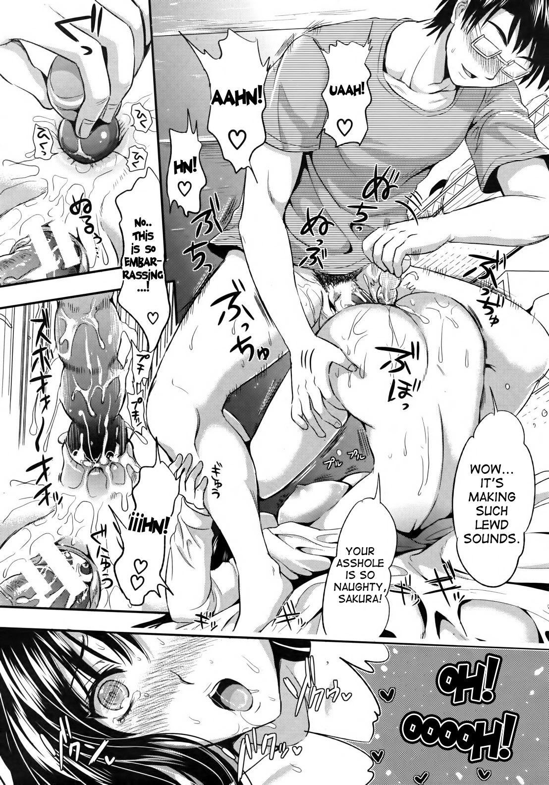 Gakuen Seikatsu 34