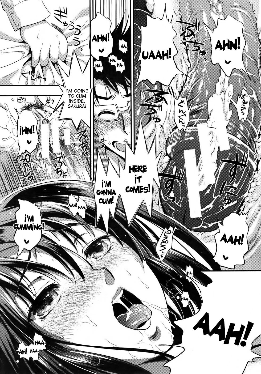Gakuen Seikatsu 36