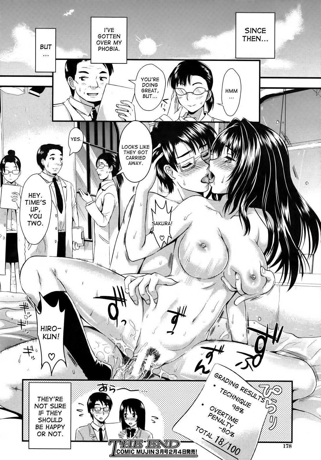 Gakuen Seikatsu 38