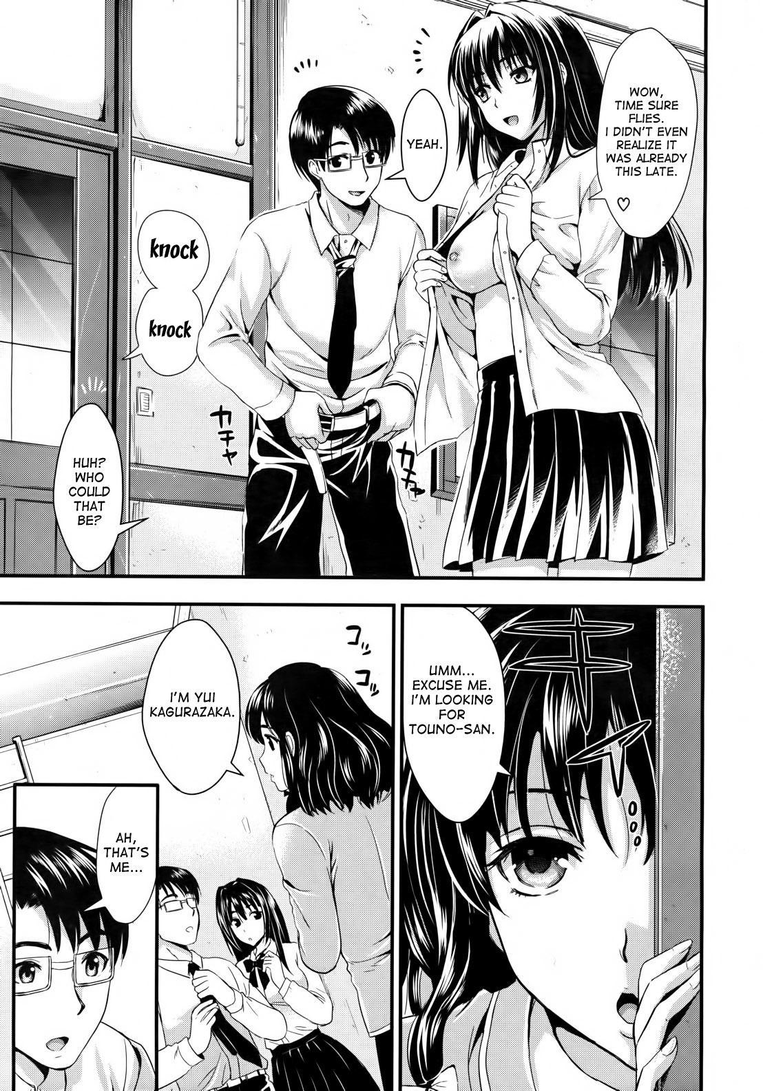 Gakuen Seikatsu 75