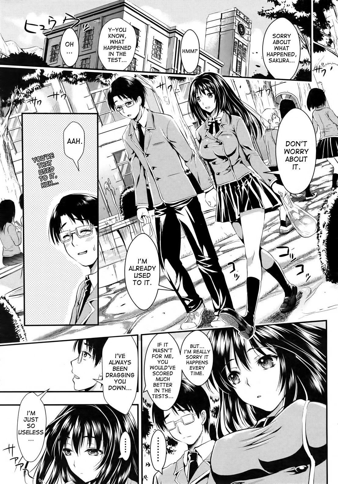 Gakuen Seikatsu 8