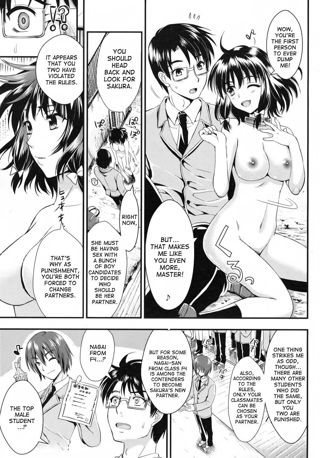 Gakuen Seikatsu 89