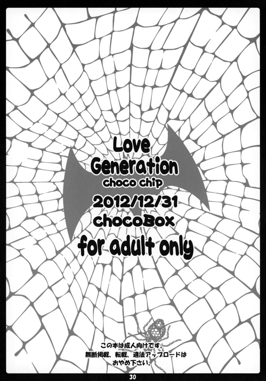 Love Generation 28