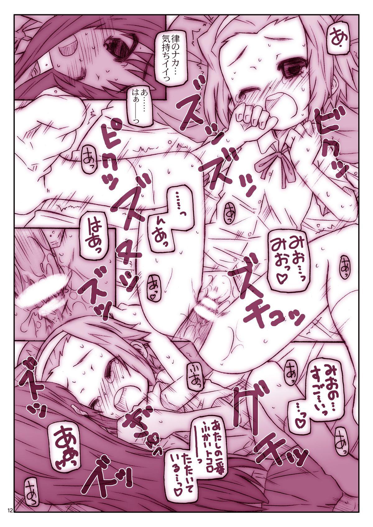Sakura Marshmellow Data 11