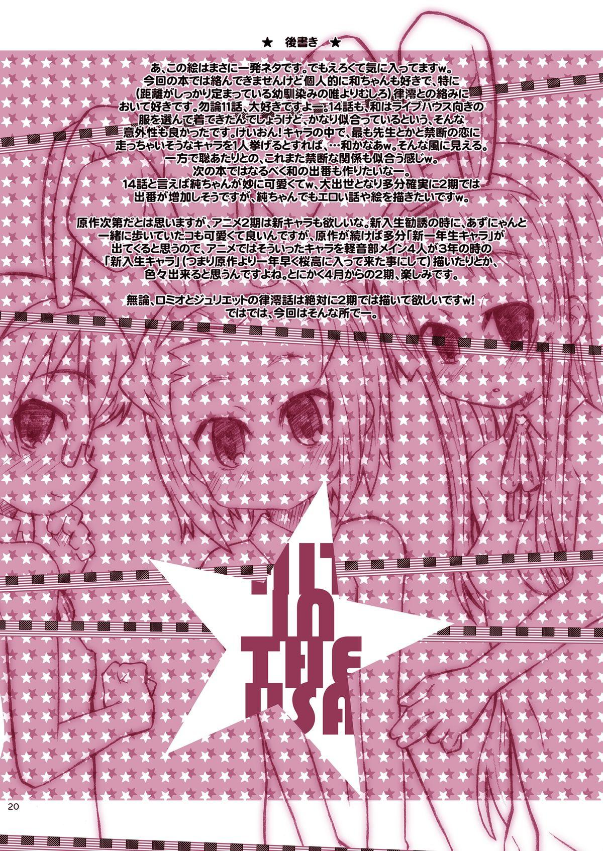Sakura Marshmellow Data 19