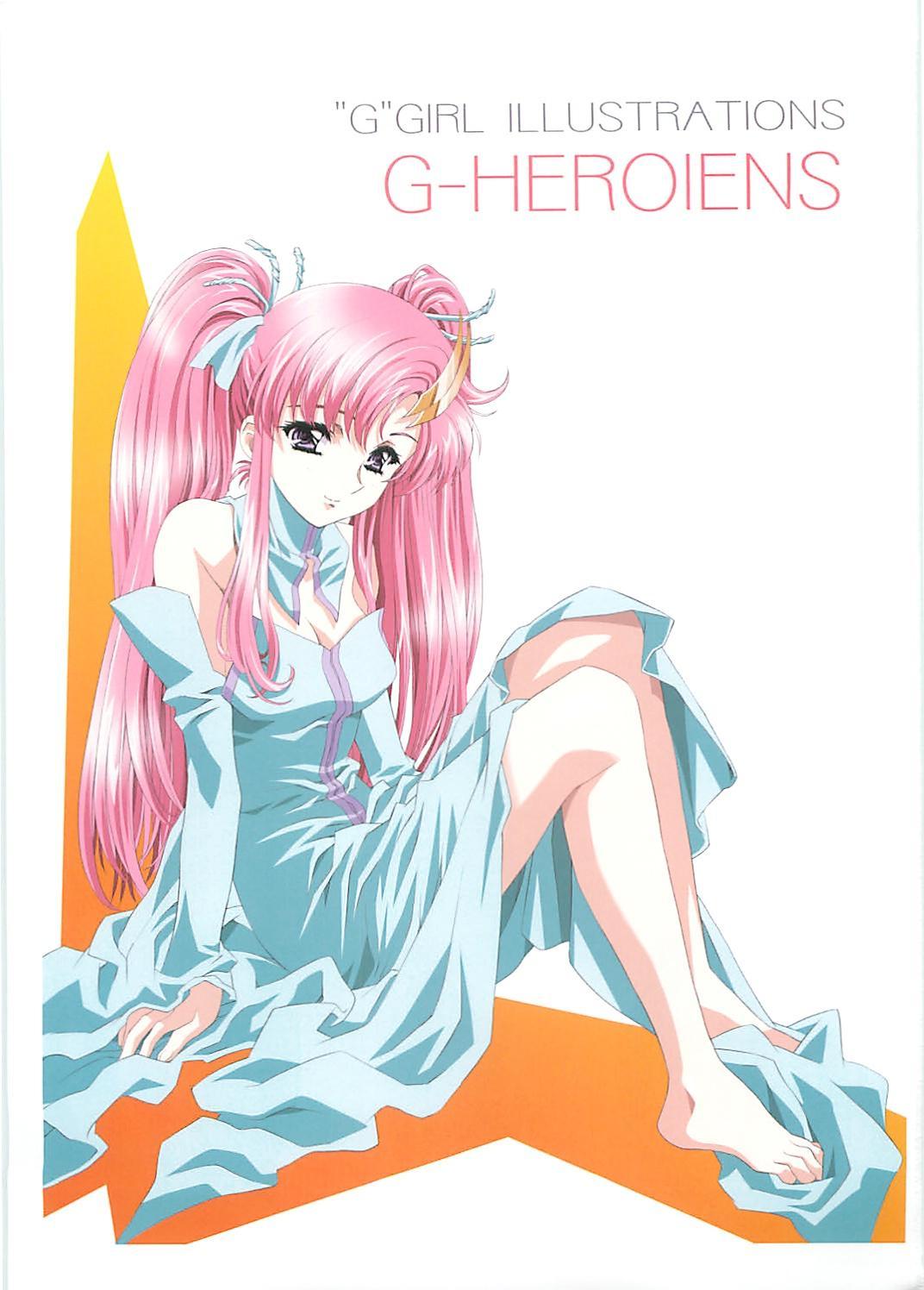 G-heroines 1