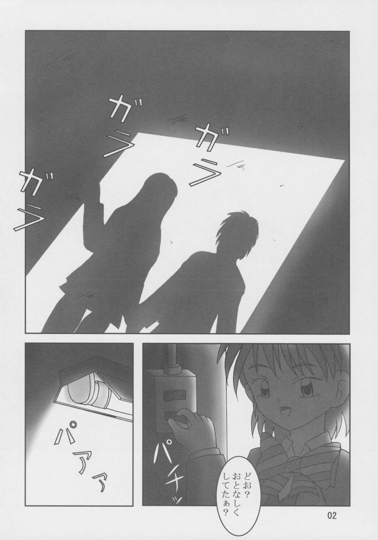 Futari wa Zuri Cure Max Hard 2