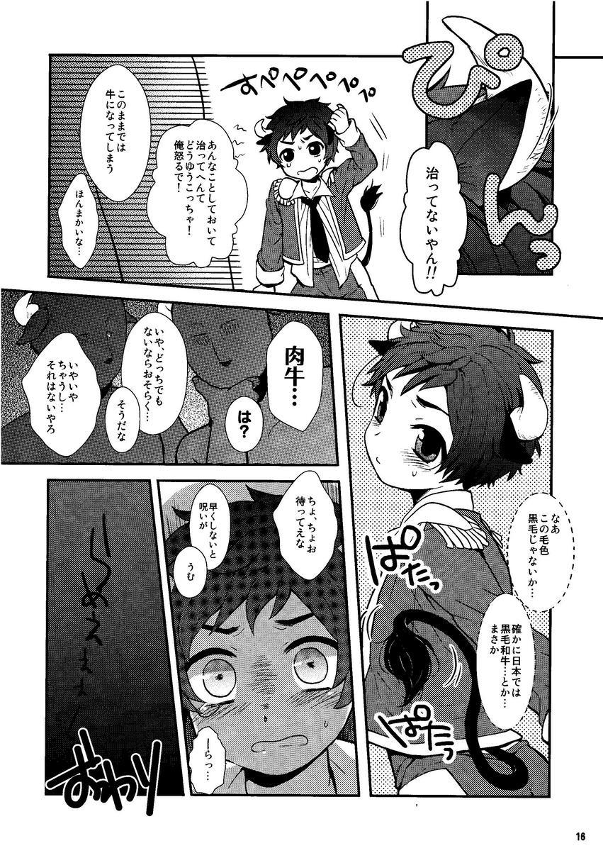 Oyabun! 4 14