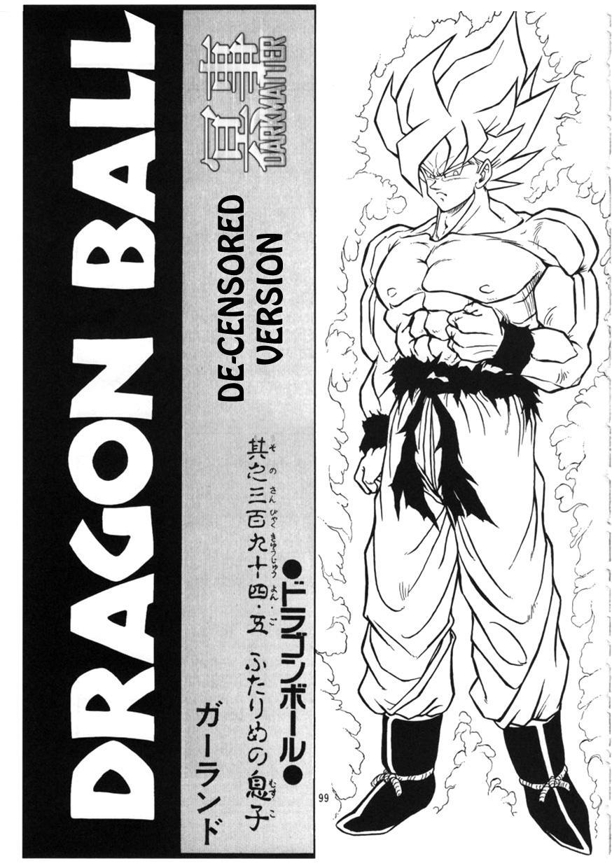Dragon Ball H Kenichi 0