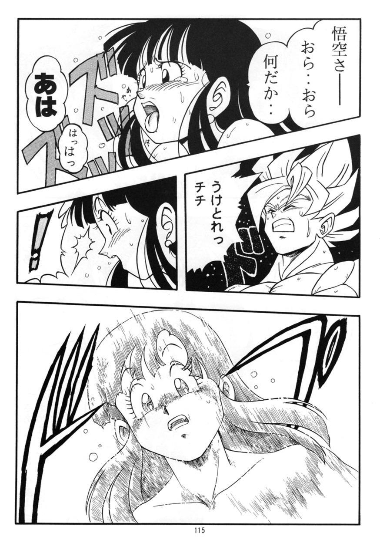 Dragon Ball H Kenichi 15