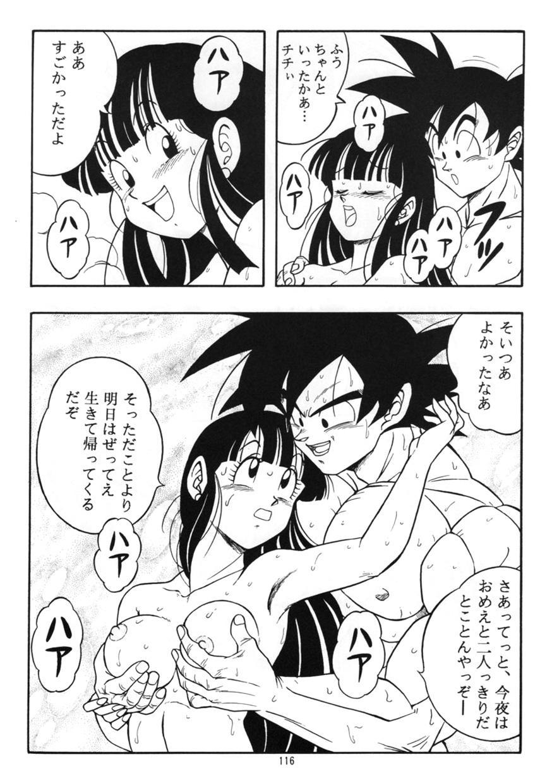 Dragon Ball H Kenichi 16