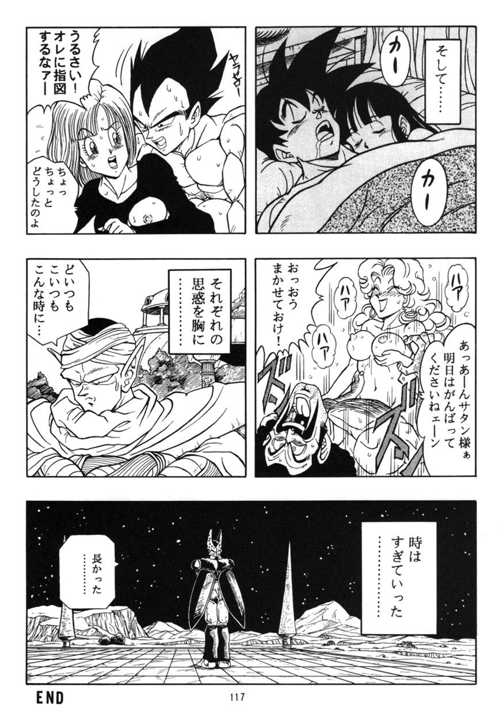 Dragon Ball H Kenichi 17