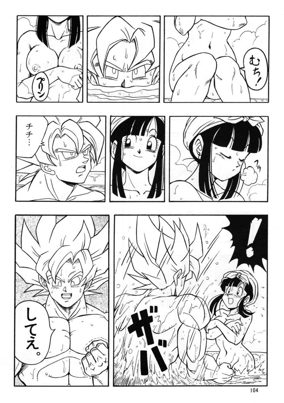 Dragon Ball H Kenichi 4