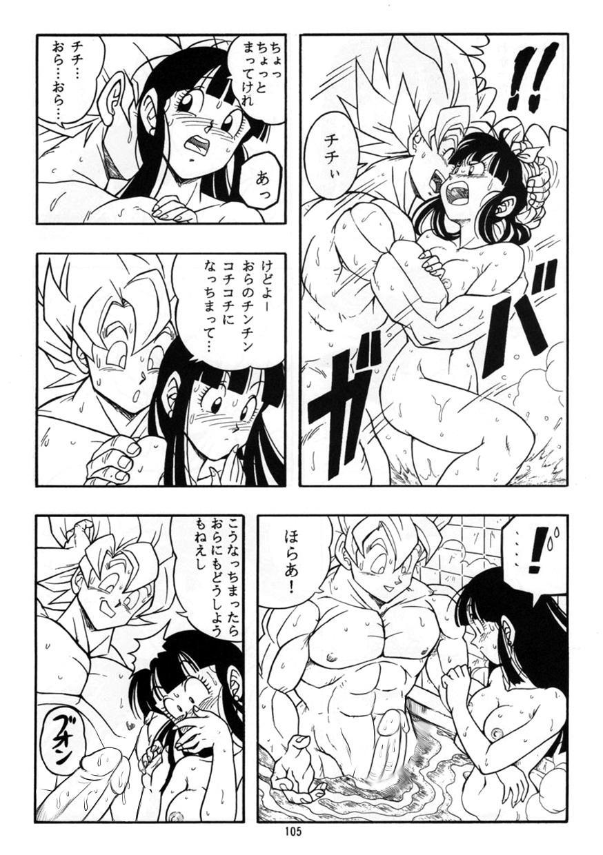 Dragon Ball H Kenichi 5