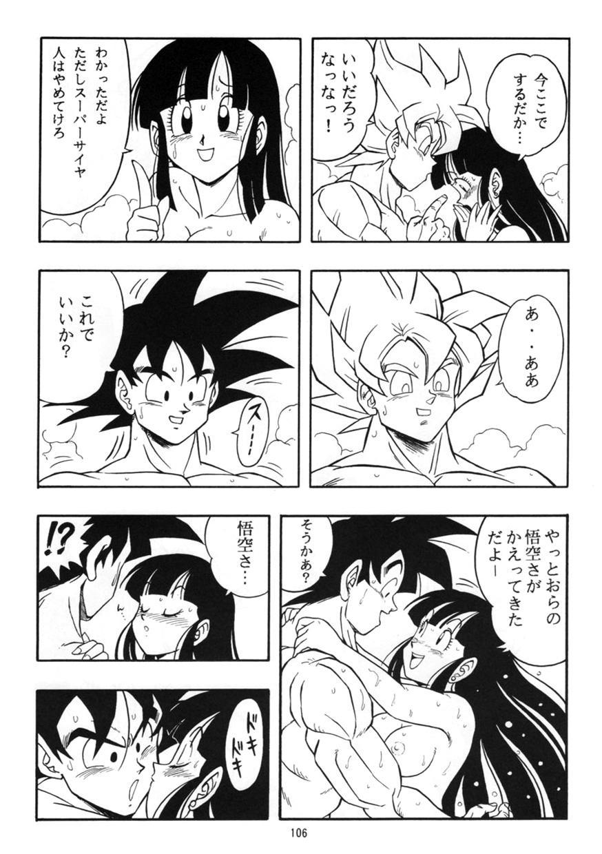 Dragon Ball H Kenichi 6