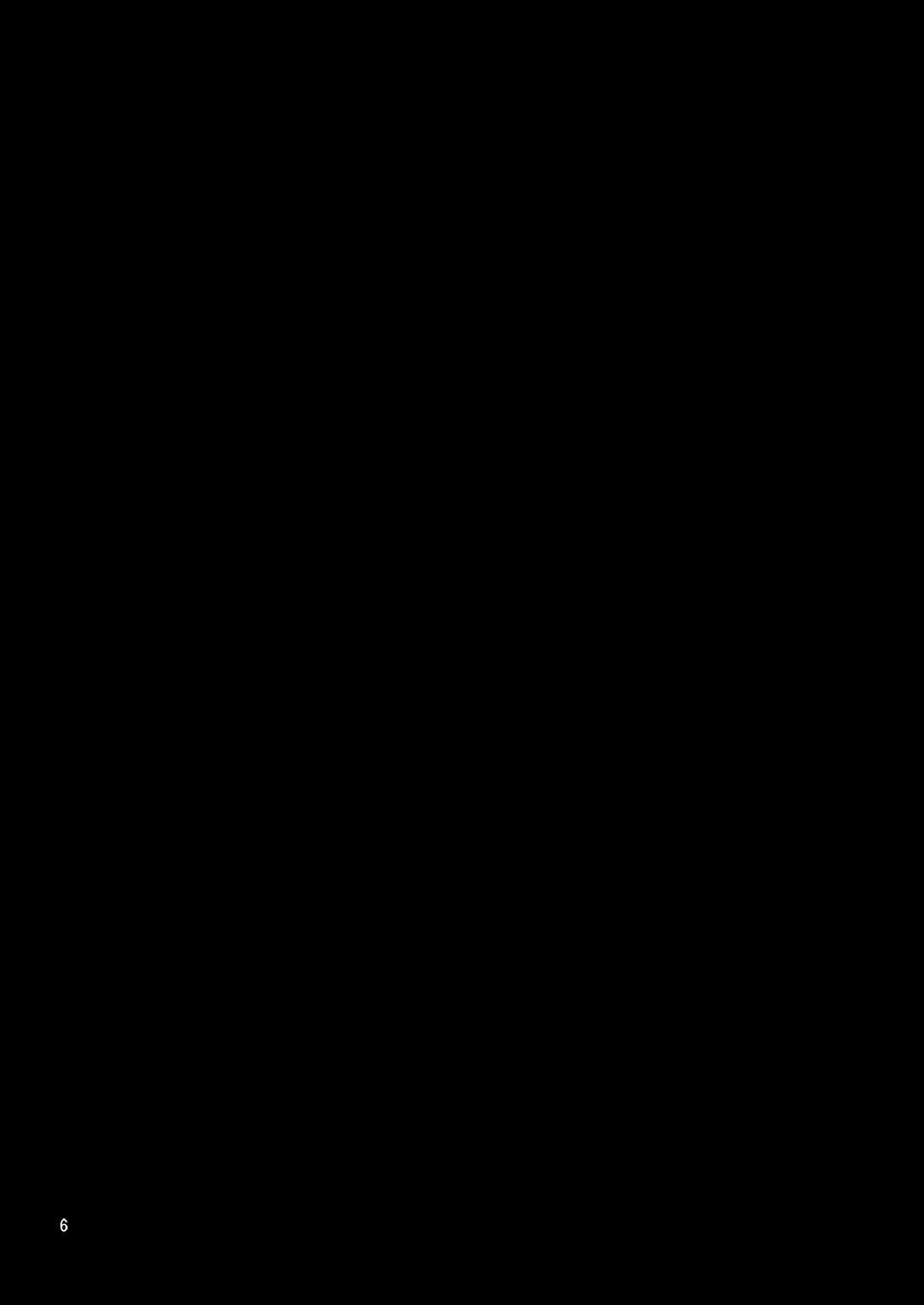 Kaihatsu Tochuu 810-2 4