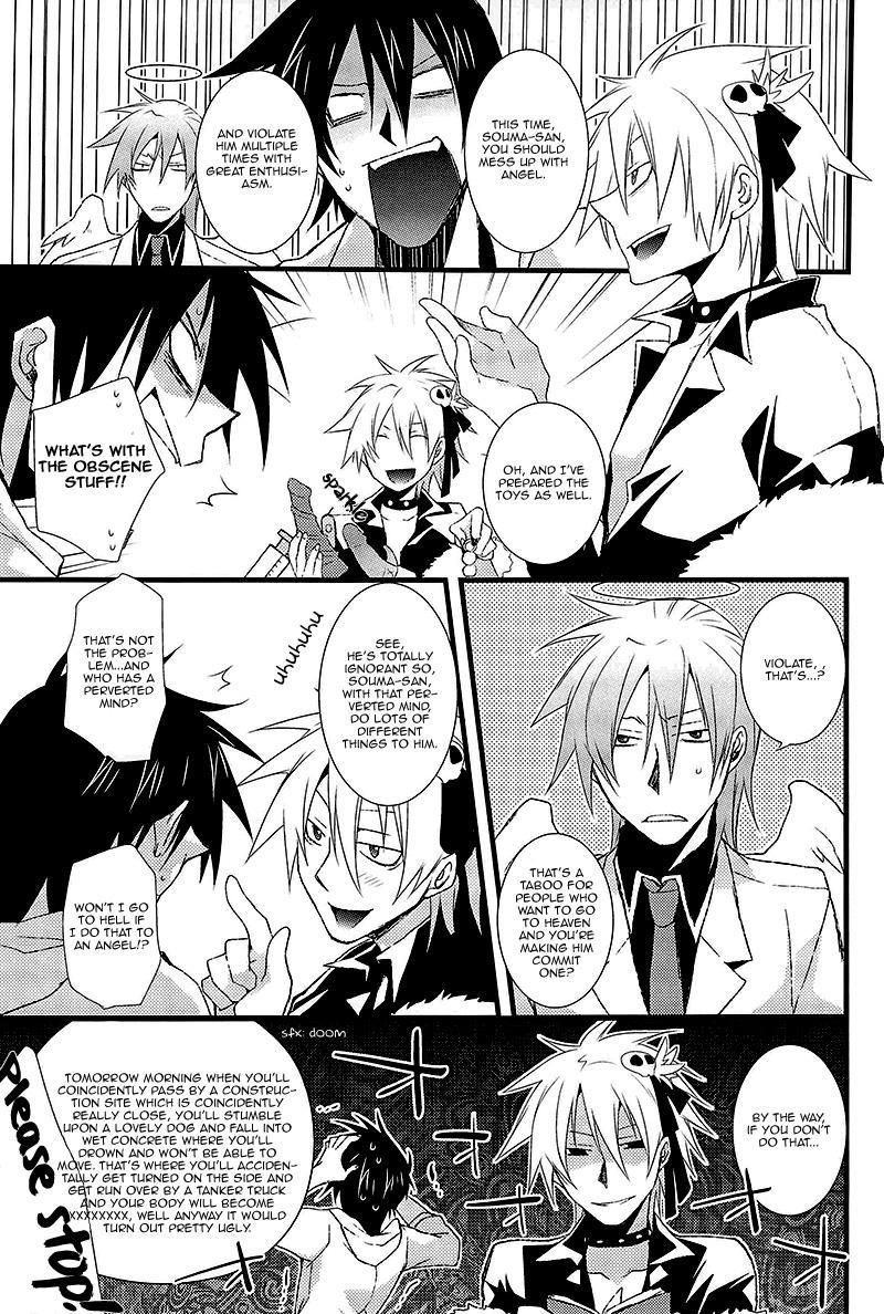 Shinigami-chan ga Yuku 18