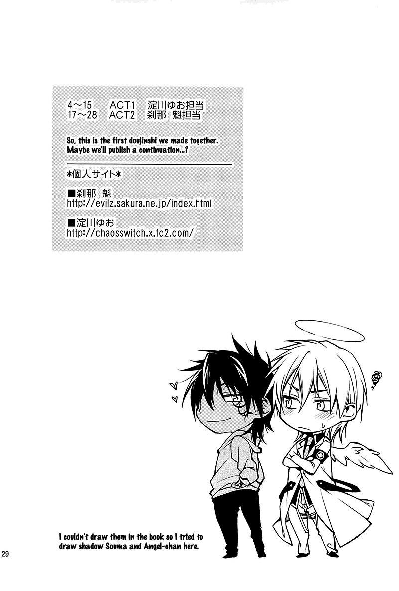 Shinigami-chan ga Yuku 28