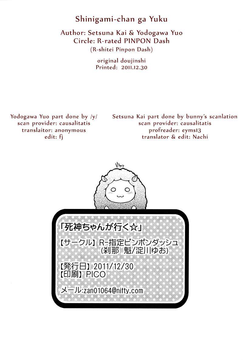 Shinigami-chan ga Yuku 29