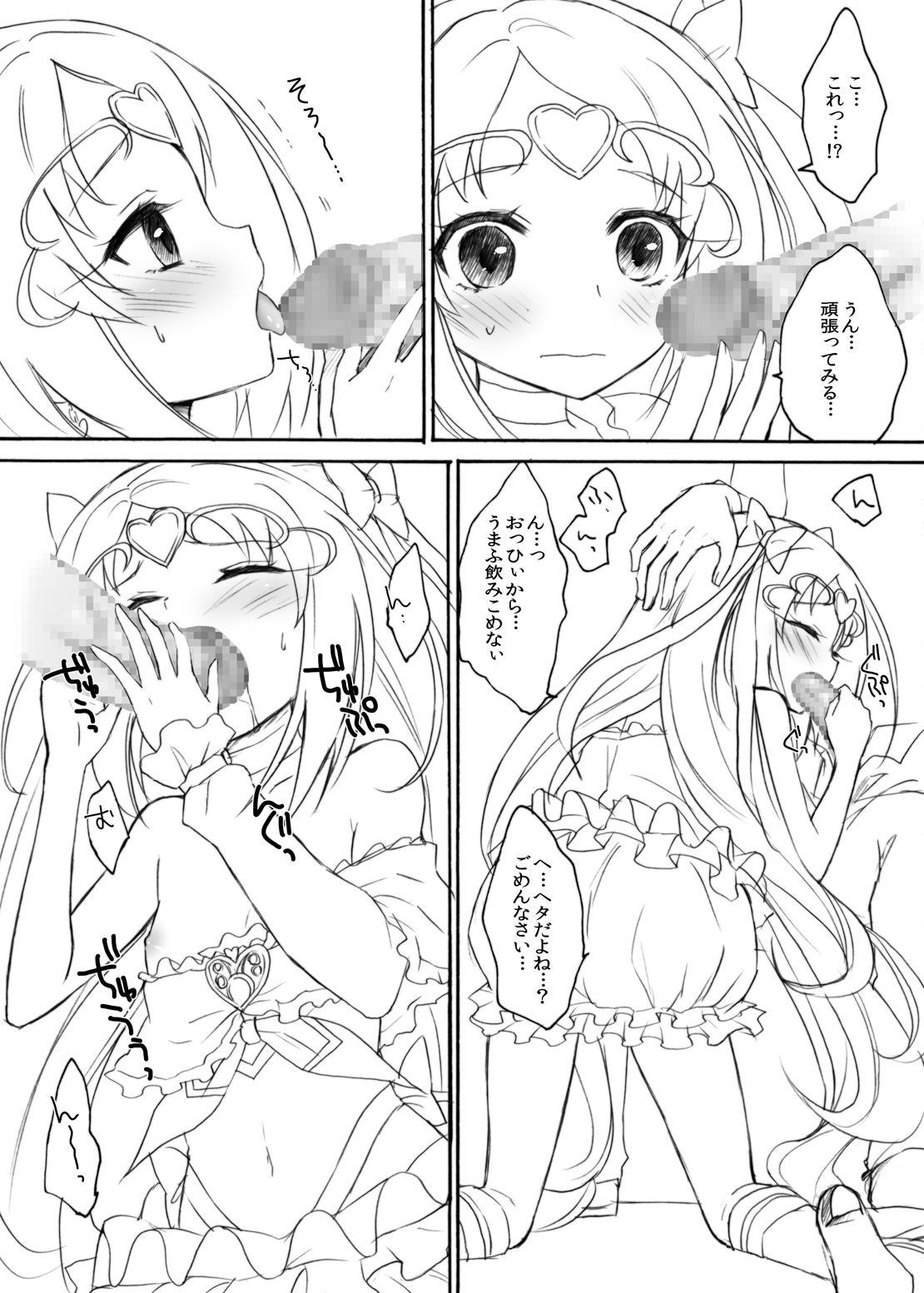 Siren Mitsuketa 29