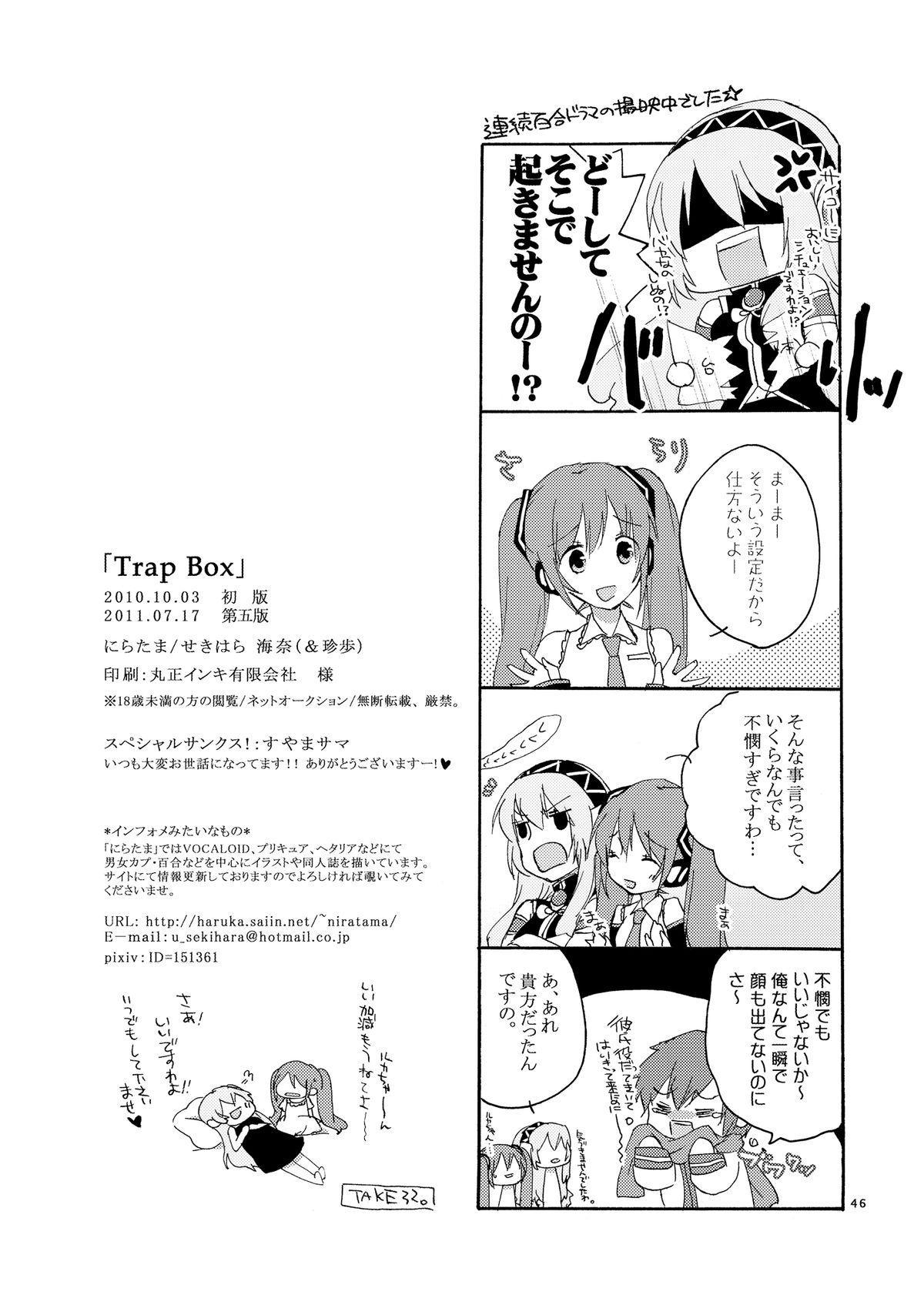 Trap Box 45