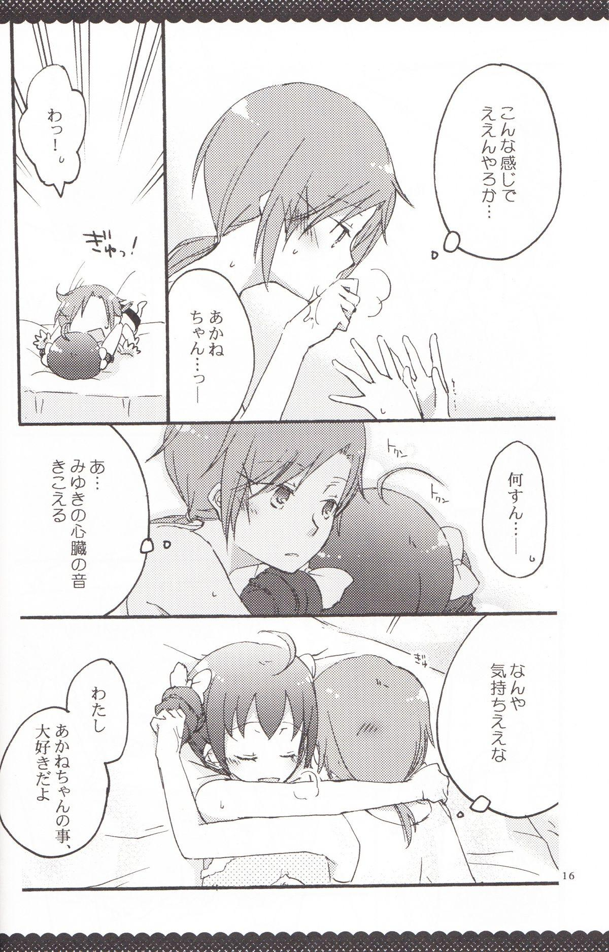 Ultra Happy End 14