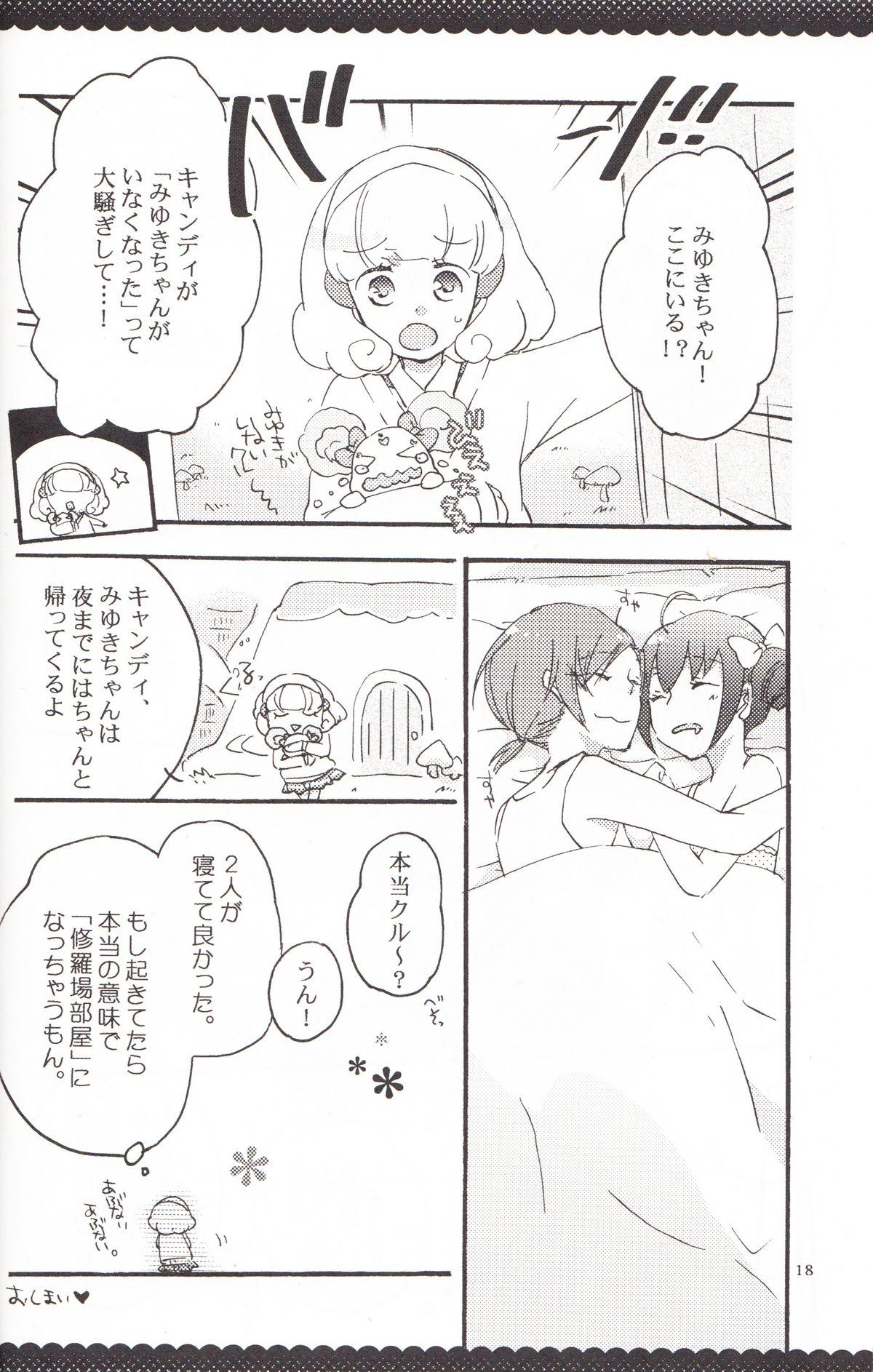 Ultra Happy End 16