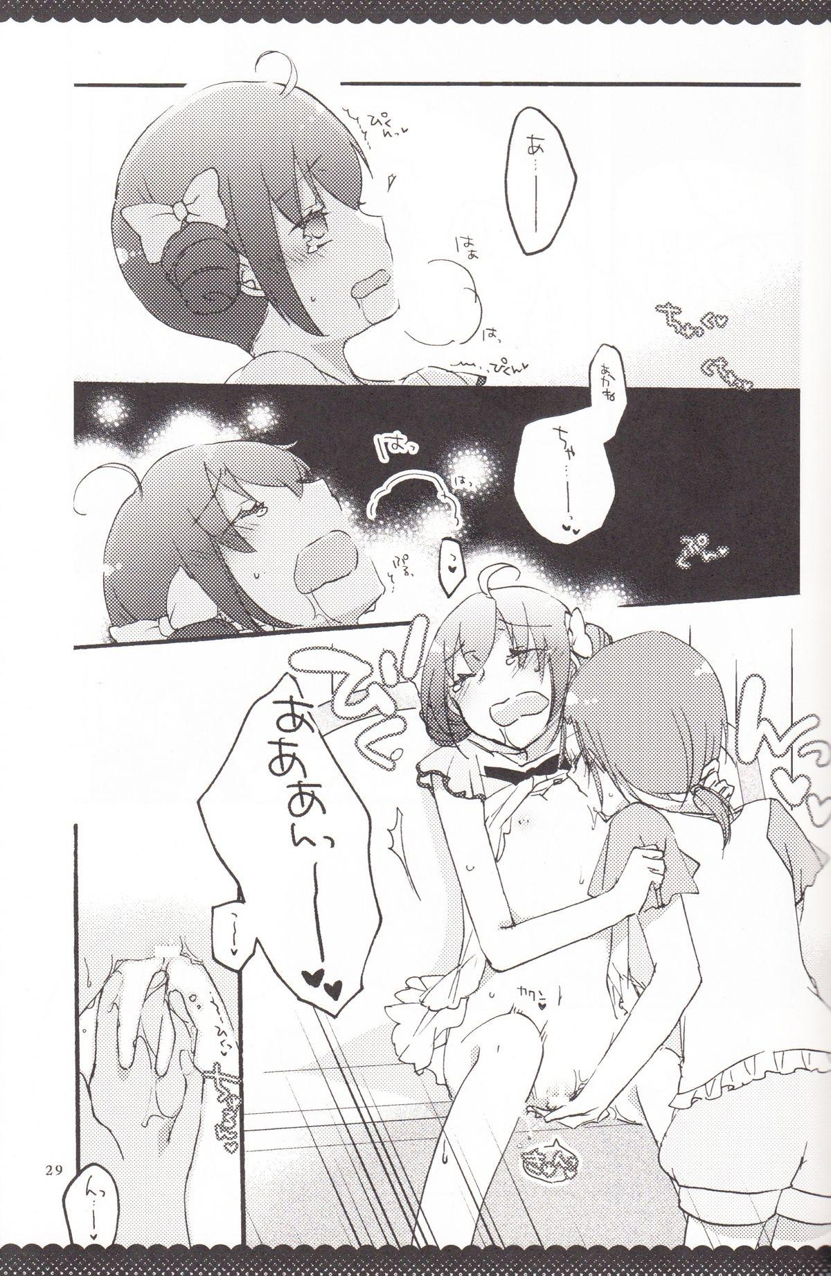 Ultra Happy End 27